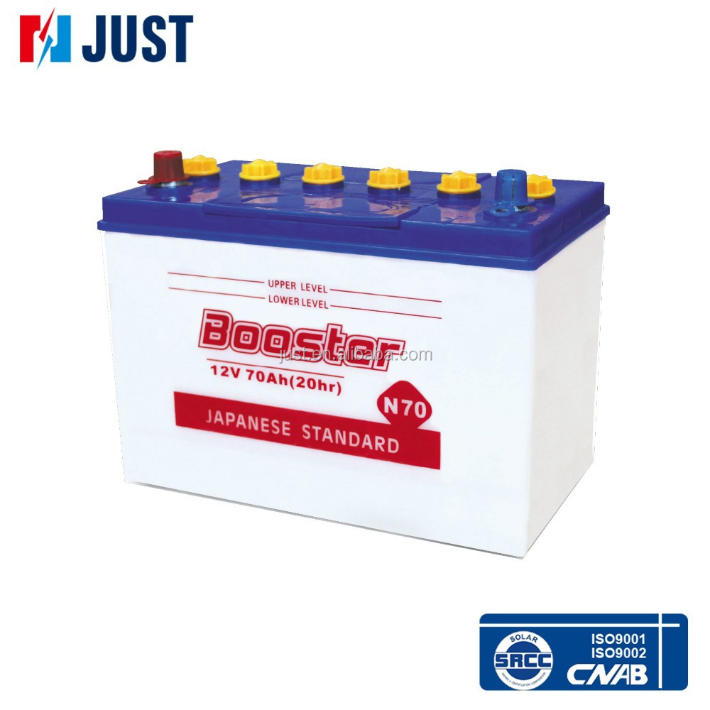 Good Quality 12V70Ah JIS Standard Dry Cell Automotive car Battery