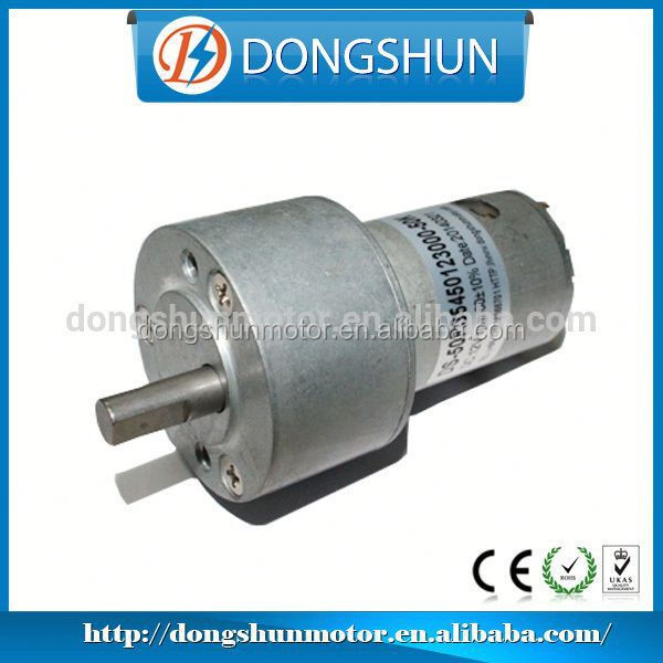 DS-50RS545 50mm High Torque Low Speed 6v DC 12v electric gear motor