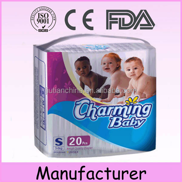 Own brand soft nice china factory b grade active baby diaper dada pampering for India market