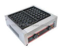 Commercial Fish Pellet Grill WYR-867