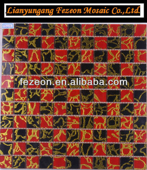 Dragon Pattern Glass Mosaic