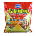 waterproof sterile curry powder packaging pouch
