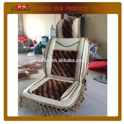 china factory ice silk sideless car seat covers,cushions