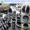 din/made in china/hot sales/oil resistant/epdm rubber bridge expansion joint