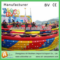2013 hot sale !!! good quality!!! Chinese brand popular amusement park equipment toy tagada