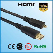 HDMI Adapter to Micro USB Cable for Samsung.