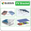 solar panel mounting rails for DIY design for home system,solar panel Mounting structure