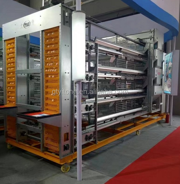 chicken cage system/broiler grower rearing layer cage/auto poultry cage design