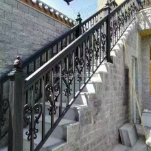 Outdoor Modern Mild Steel Railing For Staircase