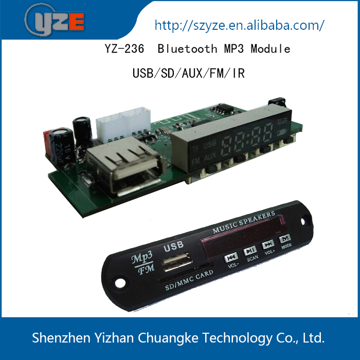 Cheap And High Quality vire usb sd fm 5.1 amplifier board mp3