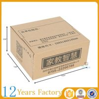 wholesale empty carboard boxes for packaging
