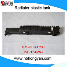 auto parts Radiator Plastic Tank for Radiator for BMW