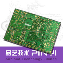 Shenzhen Electronics Multilayer OEM/ODM PCB/PCBA assembly manufacturing of printed circuit board