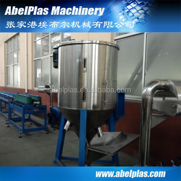 PET flakes dryer (plastic raw material mixer machine)