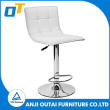 Bar Stools with White OT-211 PU Leather Modern Hydraulic Swivel Dining Chair