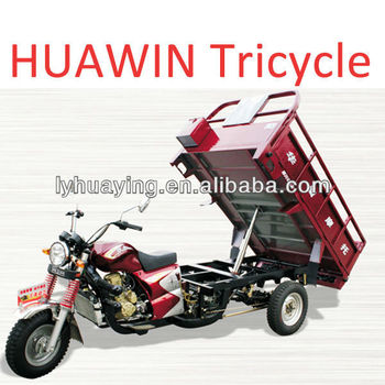 200cc Motor Tricycle
