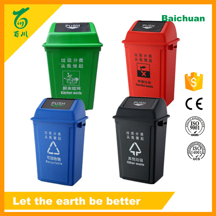 Open Top 13 Gallon Plastic Square Trash Can Recycling