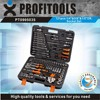 "121pcs 1/4""&3/8""&1/2"" high quality car repair tool kit"