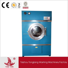 Tumble Drier Popular In Drying Different Materials