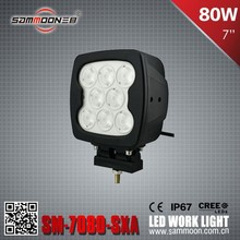 7incn 80W CE/ RoHS approved LED Work Light_SM-7080-SXA,New product 2016 80w led work lamp
