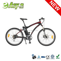 Easy-go 250w brushless(8fun) folding covered electric bicycle with 24v/36 lithium battery EN15194 certificate