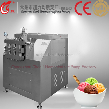 GJB2000-25 high quality small homogenizer wholesale online
