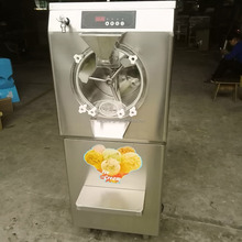 Commercial hard ice cream machine/gelato machine with good quality
