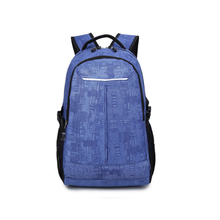 Alibaba Manufacturer China Supplier Canvas Bag School Backpack On Sale