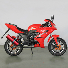 Chinese 125Cc Supper Pocket Bike Dirt Cheap Motorcycle