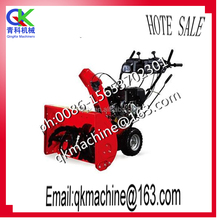 15HP Two Stage Snow Blower