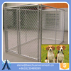 metal dog cage/ iron dog cage/ cheap dog cage
