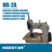 Keestar HR-2A single needle chain stitch newlong jute bag overedging machine
