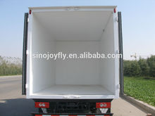 small refrigerated truck 4t cargo box van truck