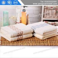 Tiger stripes bamboo fiber sports towel fashion sports towel