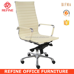 guangdong strong beige top grain leather rotating elegant high back office chair ribbed RF-S074L