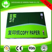 A4 paper or F4 paper 70g 75g 80g