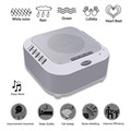 white noise sleep sound machine for baby sleeping