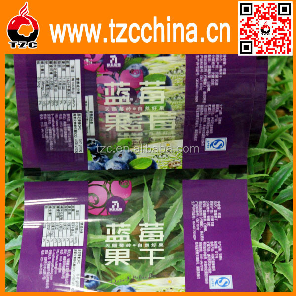 custom printing food grade film thermoforming polyimide film