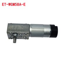 ET-WGM58A-E 80kg.cm dc gearbox right angle 12v worm gear motor with encoder drive for wiper and coffee machine