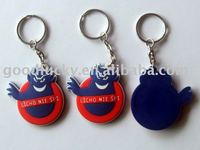 lovely 2D soft pvc key chain(manufacturer)