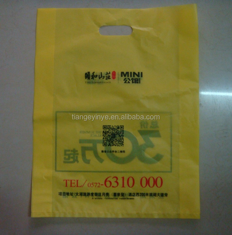 Customized Plastic Garment Bag