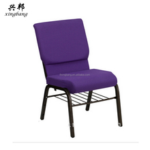 Stackable wholesale padded chairs cheap church chair