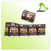 Laminated Plastic Film rolls plastic bags for coffee bean packaging