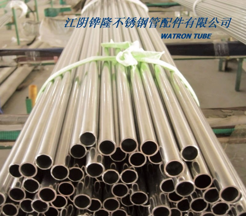 Seamless stainless steel pipe grade 316