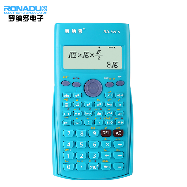 electronic gfr calculator calculator with colorfully digit small basic calculator