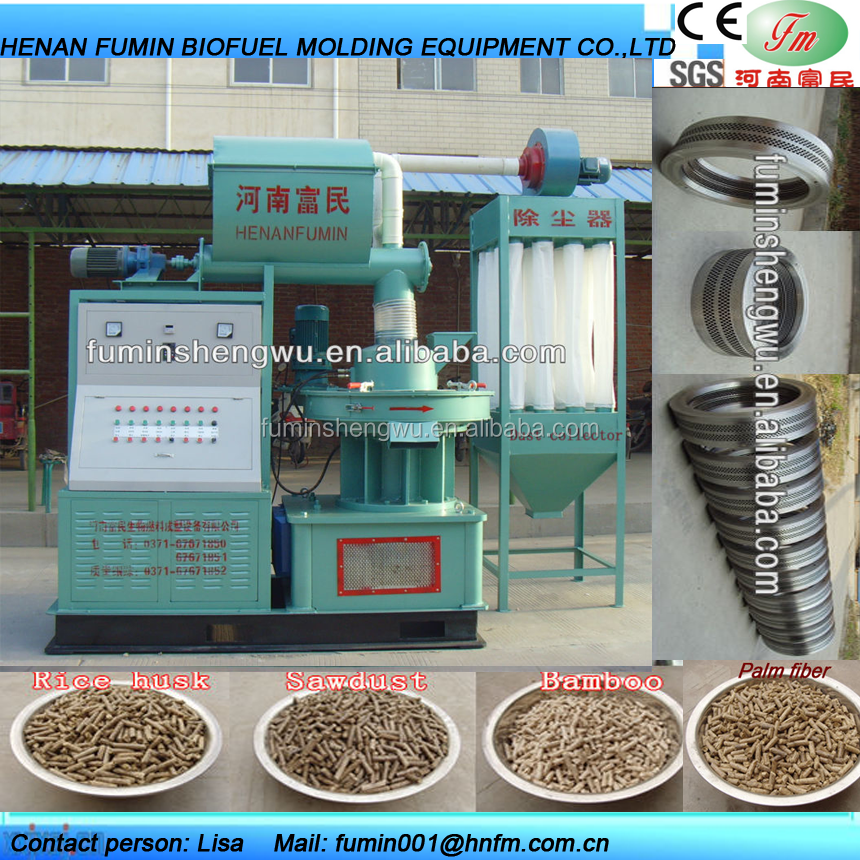 Hot sale Machine to make wood pellets,biomass pellet mill