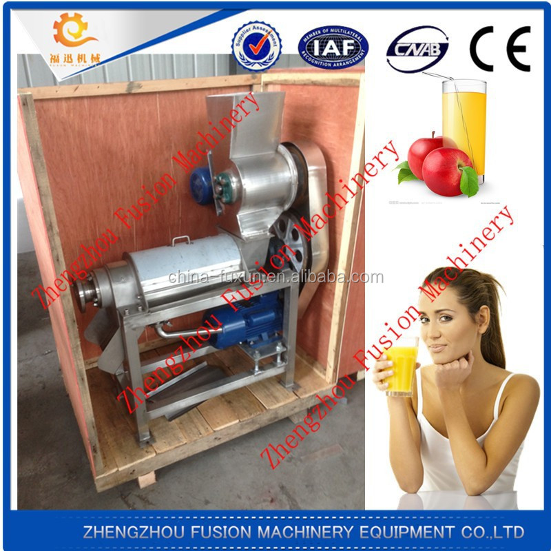 industrial juicer machine for sale
