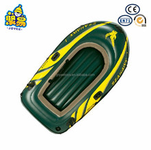 3 persons PVC inflatable boat rubber boat with two paddles
