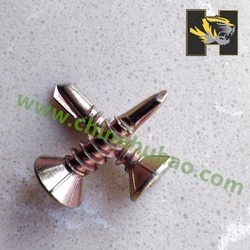 Factory directly with ribs harden self drilling screws