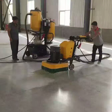 CONCRETE GRINDING AND FLOOR POLISHING MACHINE